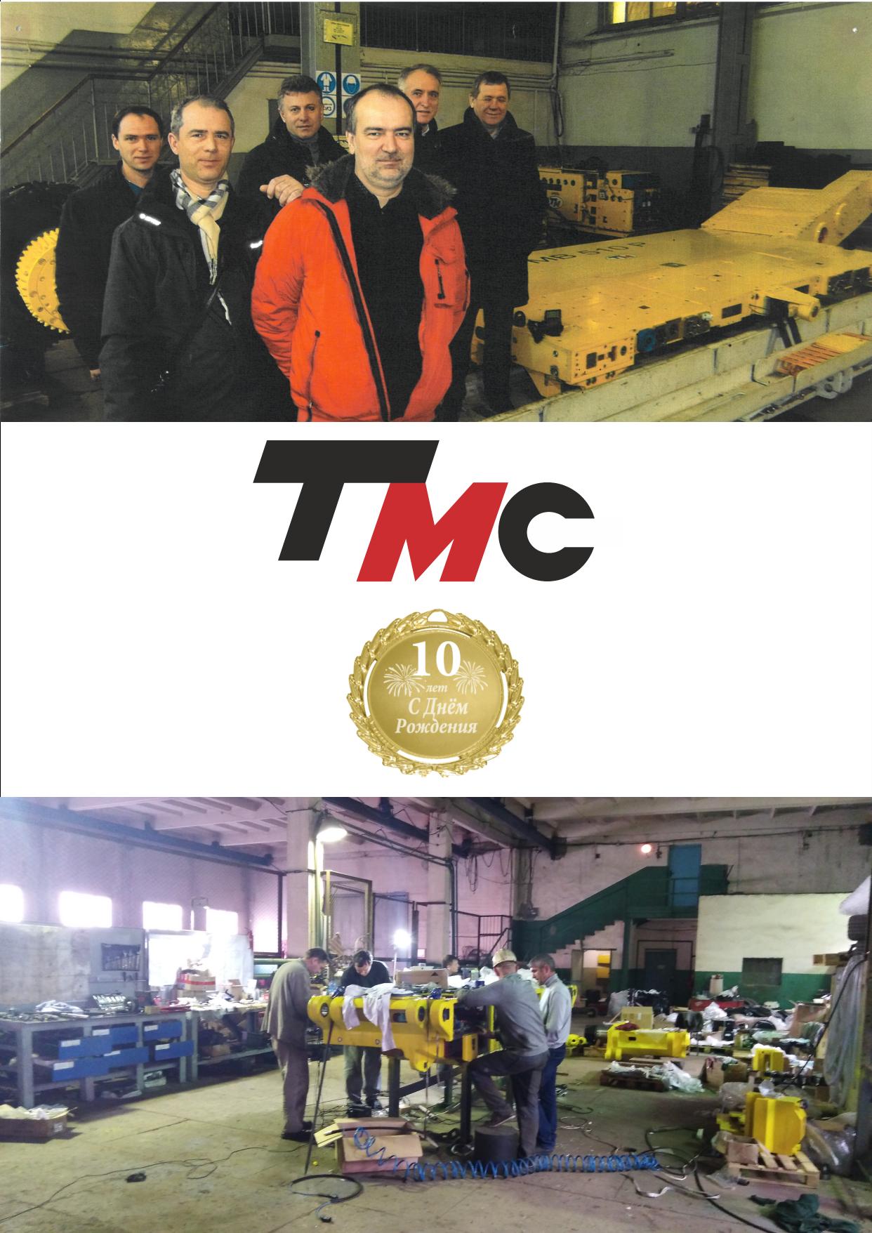 TMS slaví 10 let od svého založení