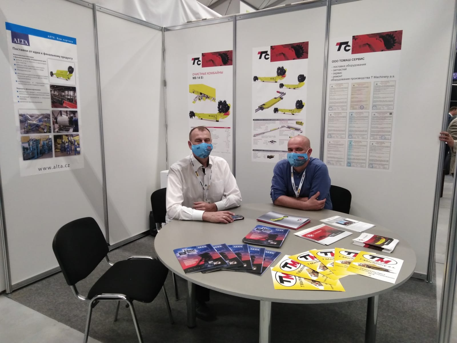 29. ročník Mezinárodní specializované výstavy těžebních technologií v Novokuzněcku